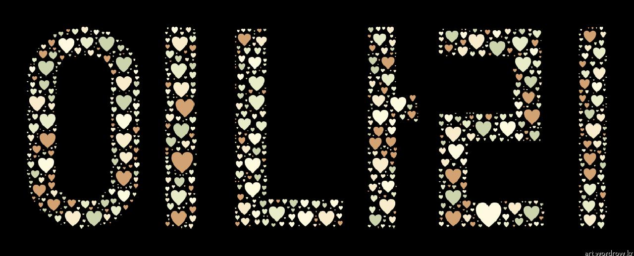 [워드 클라우드]: 이나리-11
