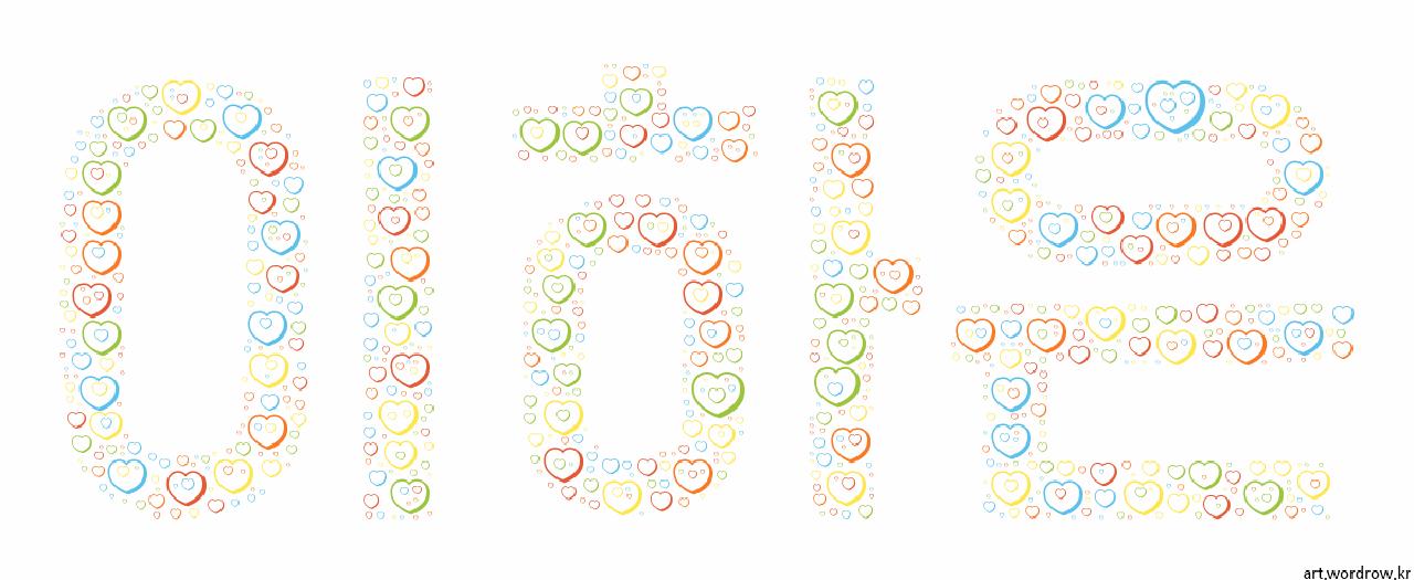 [워드 클라우드]: 이하은-24